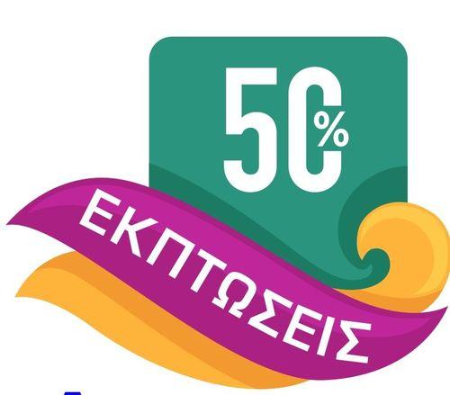 38e2a25aadc ... στην Αθήνα ,οδός Ερμού 73 , για να έχετε μια ολοκληρωμένη άποψη  επωφελούμενοι από τις χαμηλές ανταγωνιστικές τιμές μας ,τις προσφορές μας  ,τις πολλές ...